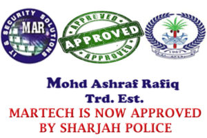 CCTV-APPROVED-BY-SHARJAH-POLICE