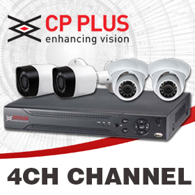 CP-PLUS-CAMERA-PACKAGE
